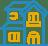 Residential Landlords